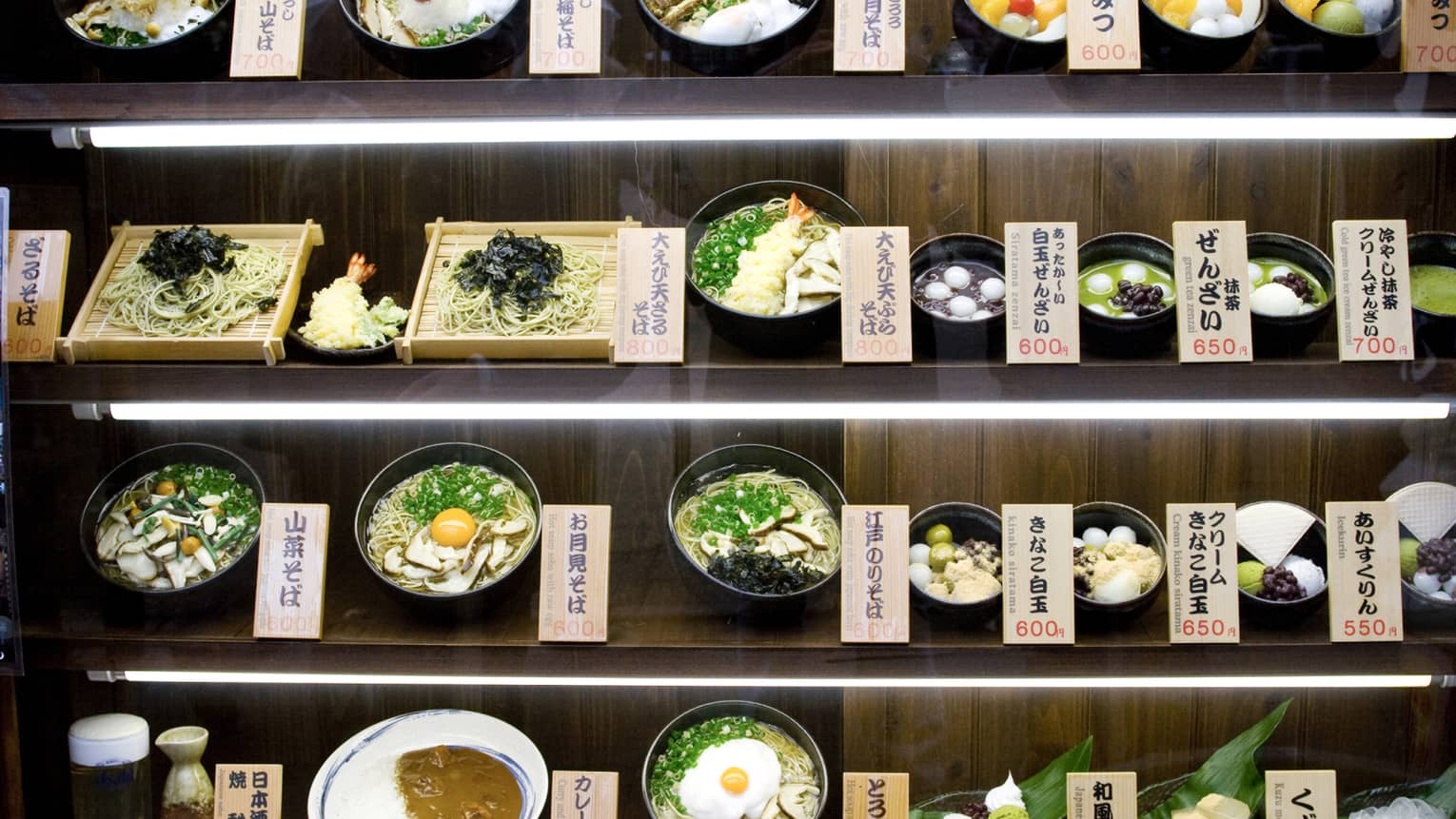 An elaborate food display in Tokyo