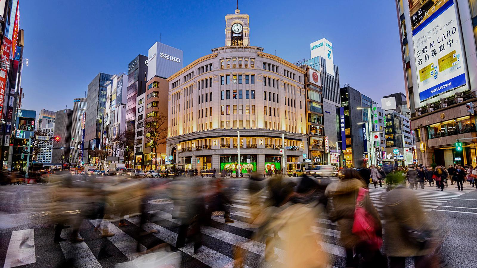 Hotel Park Hotel Tokyo